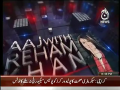 Aaj With Reham Khan 8th April 2014 by Reham Khan on Tuesday at