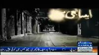 Aisa Bhi Hota Hai 8th April 2014 Tuesday at Samaa News TV