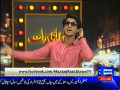 Mazaaq Raat 8th April 2014 by Nauman Ijaz on Tuesday at Dunya News