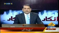 Inkaar 9th April 2014 by Javed Iqbal on Wednesday at Capital TV