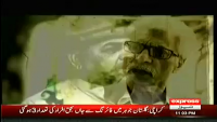 Shabir Tou Dekhe Ga 9th April 2014 by Ali Rizvi on Wednesday at Express News