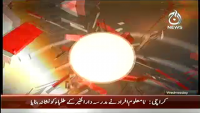 Target 9th April 2014 by Sherry on Wednesday at Ajj News TV