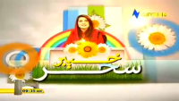 Khyber Sahar 10th April 2014