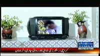 Gunahgar Kaun 10th April 2014 Thursday at Samaa News TV