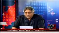 Rana Mubashir @ Prime Time 10th April 2014 Thursday at News One