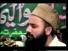 Aey Ishq-E-Nabi - Latest Syed Fasihuddin Soharwardi Naats 2014