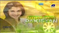 Utho Jago Pakistan 11th April 2014