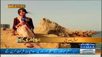 Awam Ki Awaz 11th April 2014 by Mehwish Siddique on Friday at Samaa News TV