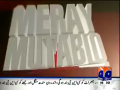Meray Mutabiq 11th April 2014 by Hassan Nisar on Friday at Geo News