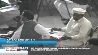 Rampant Cheating In Multan