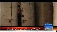 Interrogation 12th April 2014 Saturday at Samaa News TV