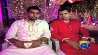 Umar Akmal Nikha With A.Qadir's Daugther Noor Amna