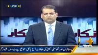 Inkaar 14th April 2014 by Javed Iqbal on Monday at Capital TV