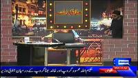Mazaaq Raat 14th April 2014 by Nauman Ijaz on Monday at Dunya News