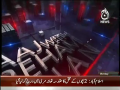 Aaj With Reham Khan 15th April 2014 by Reham Khan on Tuesday at Aaj TV