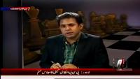 Bisaat 16th April 2014 by Nasir Habib on Wednesday at News One