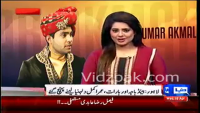 Umar Akmal And Noor Amna Exclusive Wedding Video