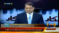 Inkaar 17th April 2014 by Javed Iqbal on Thursday at Capital TV
