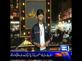 Mazaaq Raat 17th April 2014 by Nauman Ijaz on Thursday at Dunya News