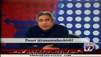 Rana Mubashir @ Prime Time 17th April 2014 Thursday at News One