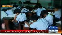 Awam Ki Awaz 18th April 2014 by Mehwish Siddique on Friday at Samaa News TV