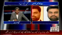 Apna Apna Gareban 19th April 2014 by Matiullah Jan on Saturday at Waqt News