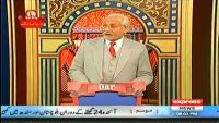 Darling 20th April 2014 by Khalid Abbas Dar on Sunday at Express News