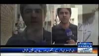 Khufia Operation 20th April 2014 by Sajjad Saleem on Sunday at Samaa News TV