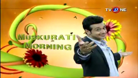 Muskurati Morning 21th April 2014