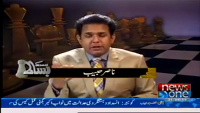 Bisaat 21th April 2014 by Nasir Habib on Monday at News One
