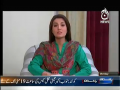 Aaj With Reham Khan 21th April 2014 Monday at Aaj TV