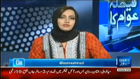 Faisla Awam Ka 21th April 2014 by Asma Shirazi on Monday at Dawn News