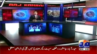 Aaj Kamran Khan Kay Saath 21th April 2014 by Kamran Khan on Monday at Geo News