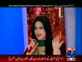 Hum Sab Umeed Say Hain 21th April 2014 by Saba Qamar on Monday at Geo News