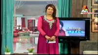 Morning With Farah 22th April 2014