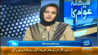 Faisla Awam Ka 22nd April 2014 by Asma Shirazi on Tuesday at Dawn News