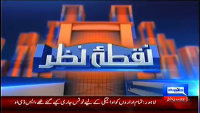 Nuqta e Nazar 22nd April 2014 by Mujeeb Ur Rehman Shami on Tuesday at Dunya News