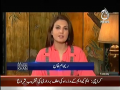 Aaj With Reham Khan 22nd April 2014 by Reham Khan on Tuesday at Aaj TV
