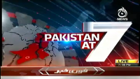 Pakistan At 7 22nd April 2014 by Tariq Chaudhry and Shauqat Paracha on Tuesday at Ajj News TV