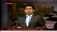 Bisaat 22nd April 2014 by Nasir Habib on Tuesday at News One