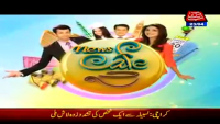 News Cafe 23rd April 2014