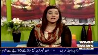Salam Pakistan 23rd April 2014