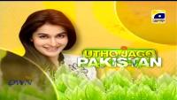 Utho Jago Pakistan 23rd April 2014