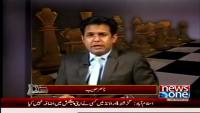 Bisaat 23rd April 2014 by Nasir Habib on Wednesday at News One