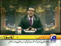 Banana News Network 23rd April 2014 Wednesday at Geo News