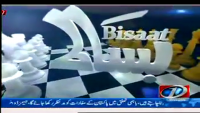 Bisaat 24th April 2014 by Nasir Habib on Thursday at News One