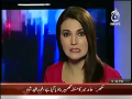 Aaj With Reham Khan 24th April 2014 by Reham Khan on Thursday at Aaj TV