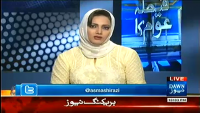 Faisla Awam Ka 24th April 2014 by Asma Shirazi on Thursday at Dawn News