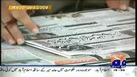 Aik Din Geo k Sath 25th April 2014 by Sohail Warraich on Friday at Geo News