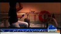Khufia Operation 27th April 2014 by Sajjad Saleem on Sunday at Samaa News TV